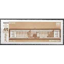 217.- 40. výročí revoluce- Ulan-Bátor ,**.