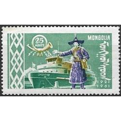 228.- 40. výročí, Mongolská pošta a doprava ,**.