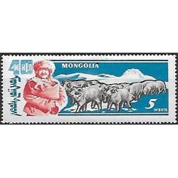 242.- 40. výročí, Mongolského hospodářstvá ,**.