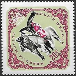 263.- 40. výročí, Mongolského sportu ,**.