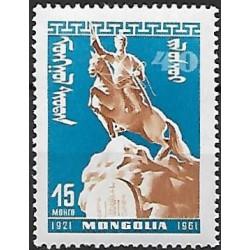 269.- 40. výročí, Mongolské kultury ,**.