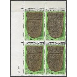 1790.-,čtbl,datum, Archeologické objevy na Moravě a Slovensku,**,