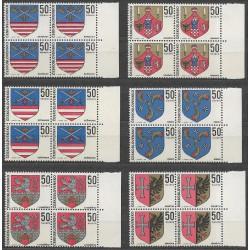 1792- 1797./6/,čtbl, Znaky československých měst 1969,**,