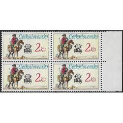 2255.-,čtbl, Historické poštovní stejnokroje,**,