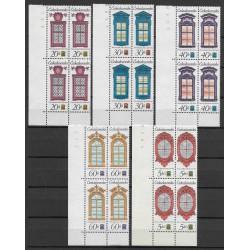 2240- 2244./5/,čtbl,d.l.rohPA, Historická pražská okna,**,