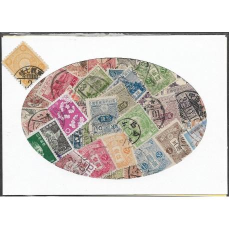 Japonsko balíček 50 kusů poštovních známek ,o,