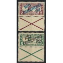 057- 058./2/,KD, Spěšné zn. pro tiskopisy z roku 1917 ,**,