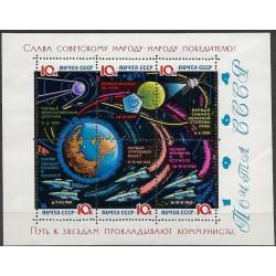 2942- 2947. Bl.34., kosmonautika,**,