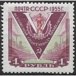 1801. spartakiáda Moskva ,**,