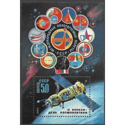 5265.Bl164, kosmonautika- Sojuz,**,