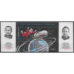 3041.Bl38 ,/1/, kosmonautika ,**,