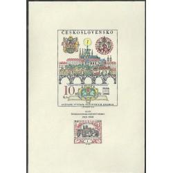 1694.A,II.typ, 50.výročí vydání první československé známky,*,