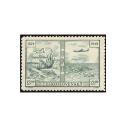 510.- 75. výročí Světové poštovní unie ,*,