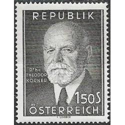 1031. Theodor Korner 1957 ,**,