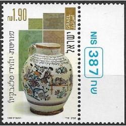 1532.- Israel ,**,