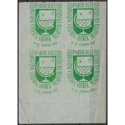 1957  Celostátní výstava sbírek mladých filatelistů ,*,