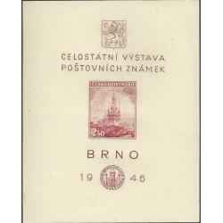 437.A, Celostátní výstava poštovních známek BRNO 1946,**,