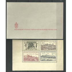 558- 561./4/,Ss, Celostátní výstava poštovních známek PRAHA 1950,**,