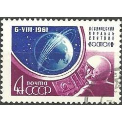 2521- 2522./2/, Vostok II. ,o,