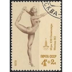 4830.- Olympiáda Moskva 1980 ,o,