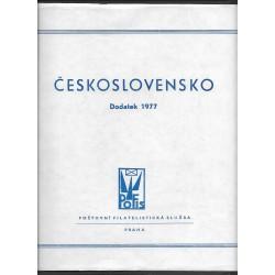 albové listy Československo 1977, POFIS,