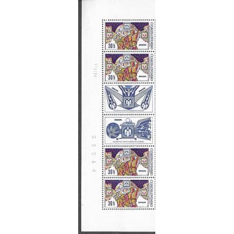 2091-,Cz2091stK1K2datum.tisk,  Celostátní výstava poštovních známek BRNO 1974 ,**,