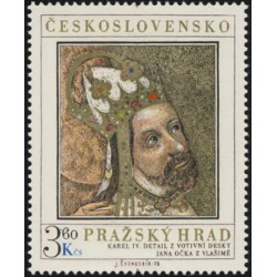 1978 09.05., 2313- 2314./2/, Pražský hrad ,**,