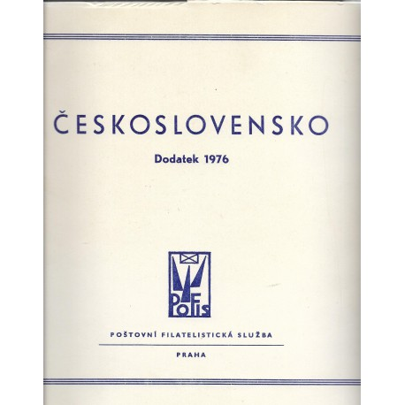 albové listy Československo 1976, POFIS,