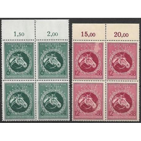 900- 901./2/,čtbl,  koně- Wídeň ,**,