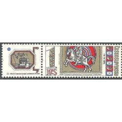 2060.,KL, Den československé poštovní známky 1973 ,**,