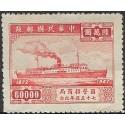 845.-, Čína- republika ,/*/,