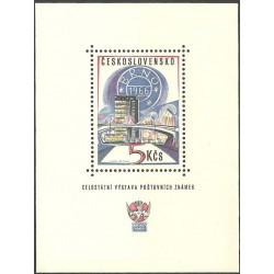 1556.,A, Celostátní výstava poštovních známek Brno 1966,**,