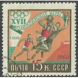 2371.- Olympijské sporty- košíková ,o,