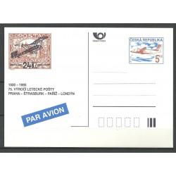 12.CDV, 75. výročí letecké pošty ,/*/,