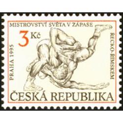 86.Mistrovství světa v zápase řecko-římském v Praze, **,