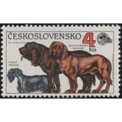 2949.- Světová výstava psů Brno 1990,**,