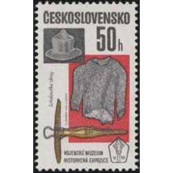 2685.- Expozice Vojenského muzea ČSSR,**,