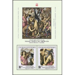 2334/2335.A,b, Světová výstava poštovních známek PRAGA 1978,**,