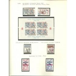 2292-2355.rz, ročník známek 1978,A,**,