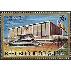 445.- 20. výročí Demkratické strany Guinée,o,