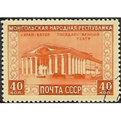 1553.- divadlo v Ulan-Bator,o,