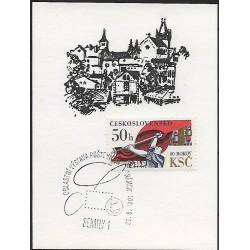 """spl 1981 Oblastní výstava poštovních známek Semily,o"""","""