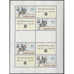 2253- 2256./4/,PL, Historické poštovní stejnokroje,**,