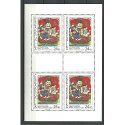 504-,PL, Asijské umění,**