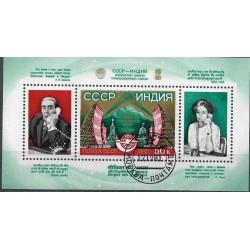 5138.Bl.153. SSSR-INDIE ,o,