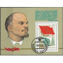 5037.Bl.149. V.I.Lenin,o,