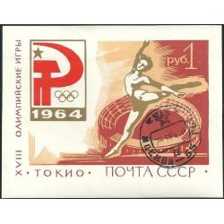 2960,Bl35, Olympiáda Tokio 1994,o,