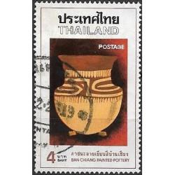812.- Bau- Chiang- hlíněné nádoby,o,
