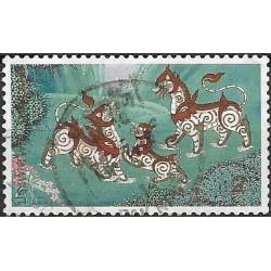 1877.-  Kraisara Rajasiha,o,