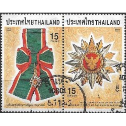 1890- 1891./2/,st, královské vyznamenání,o,